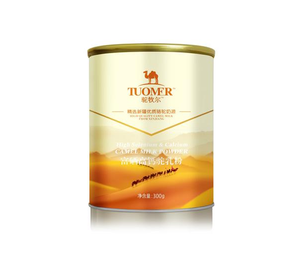 骆驼奶粉粉末和新鲜品种的优缺各有哪些?